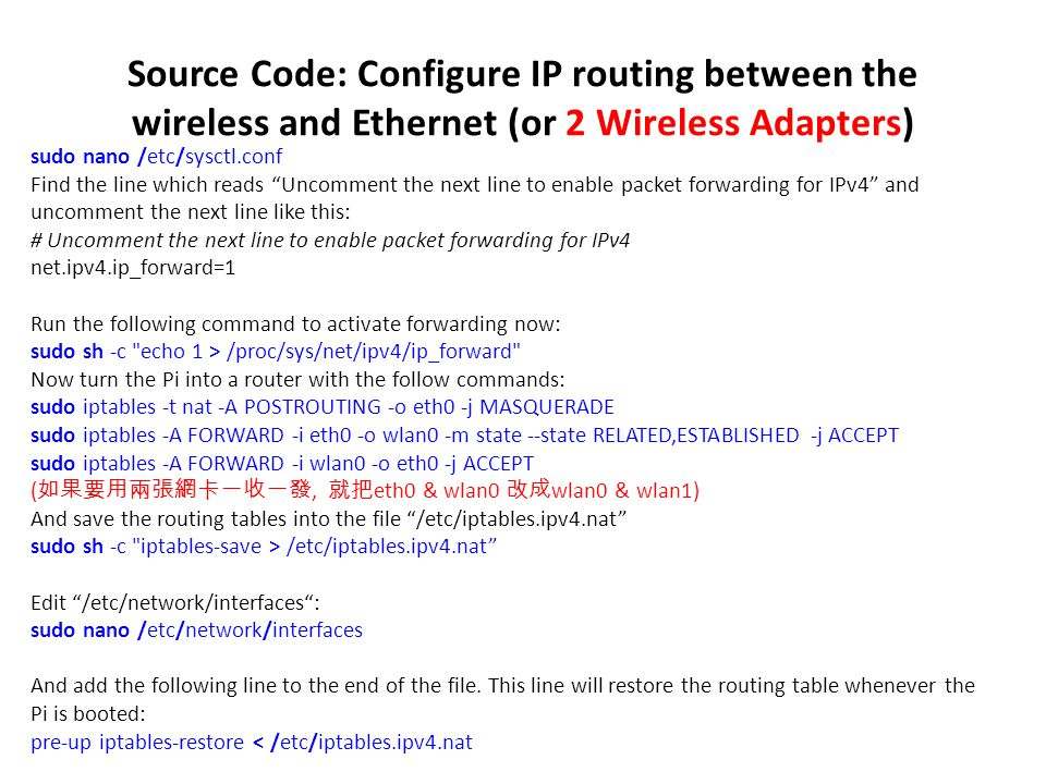 Source Code: Configure IP routing between the wireless and Ethernet (or 2 Wireless Adapters)