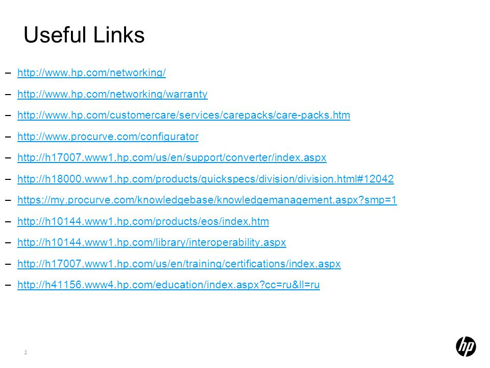 Useful Links http://www.hp.com/networking/
