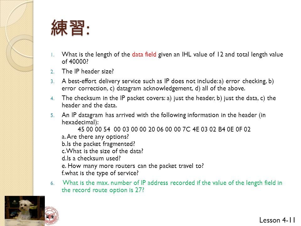 練習: What is the length of the data field given an IHL value of 12 and total length value of 40000