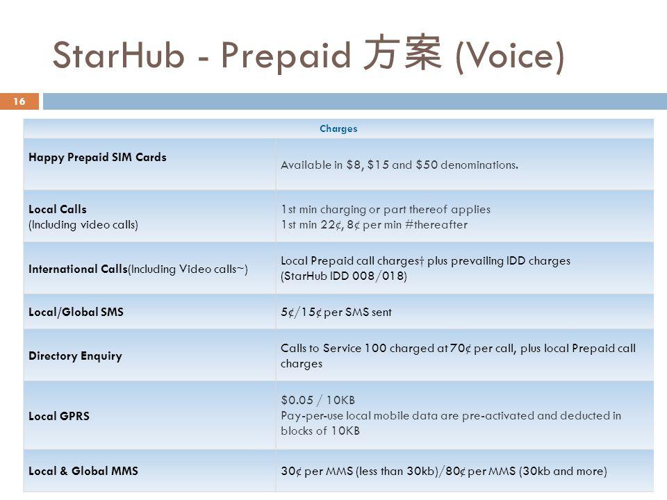 StarHub - Prepaid 方案 (Voice)