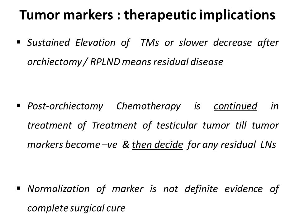 Tumor markers : therapeutic implications