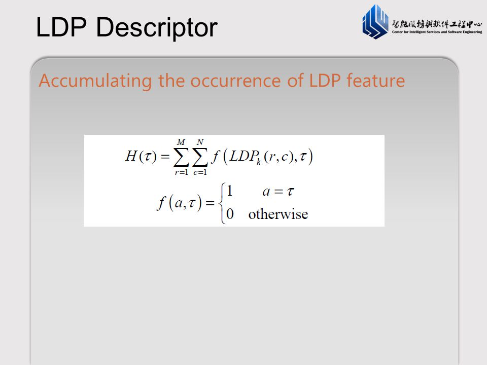 LDP Descriptor Accumulating the occurrence of LDP feature 统计直方图