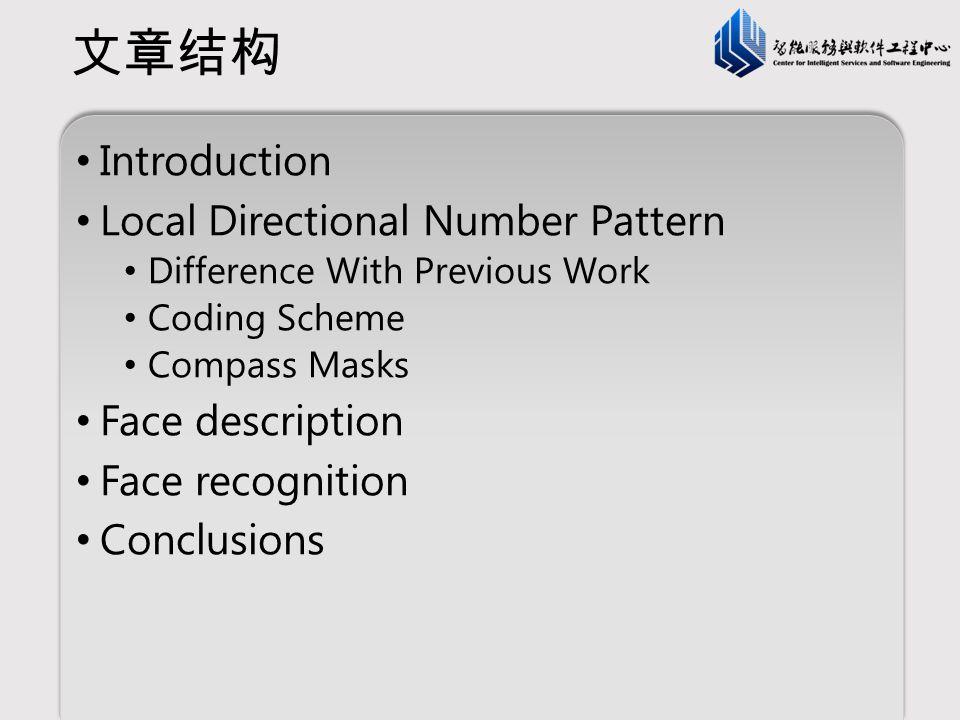 文章结构 Introduction Local Directional Number Pattern Face description