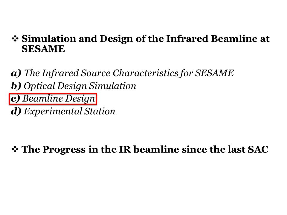 Simulation and Design of the Infrared Beamline at SESAME