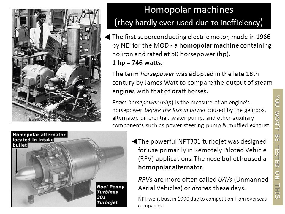 Homopolar machines (they hardly ever used due to inefficiency)