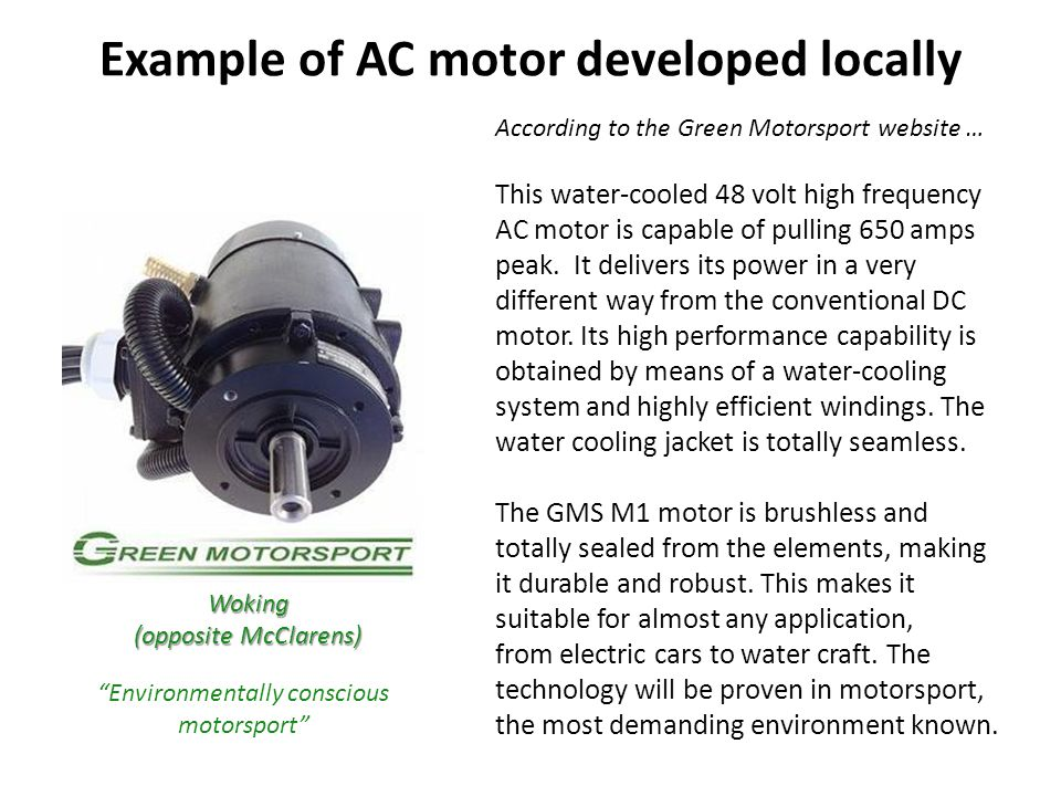 Example of AC motor developed locally