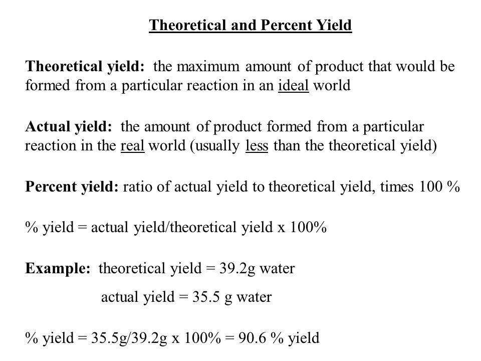 relationship between actual and theoretical yields