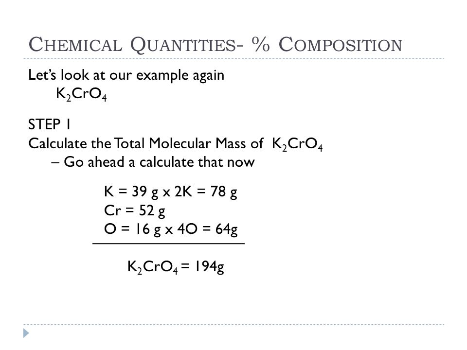 Chemical Quantities- % Composition