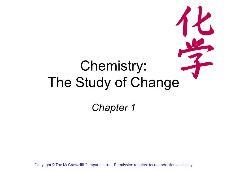 Chemistry: The Study of Change