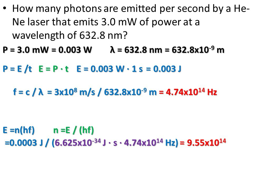 How many photons are emitted per second by a He-Ne laser that emits 3