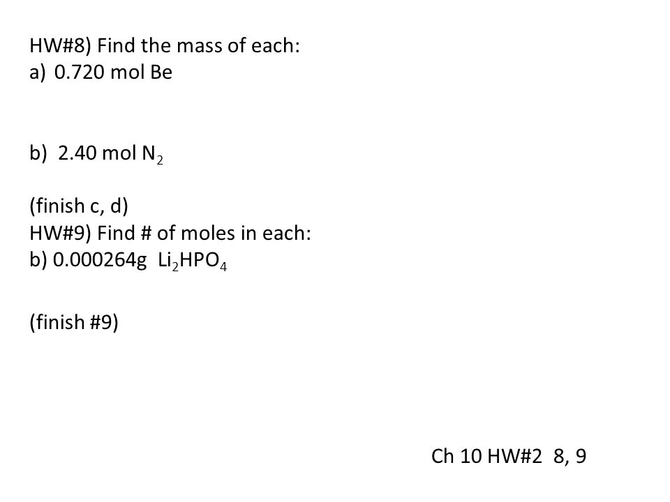 HW#8) Find the mass of each: