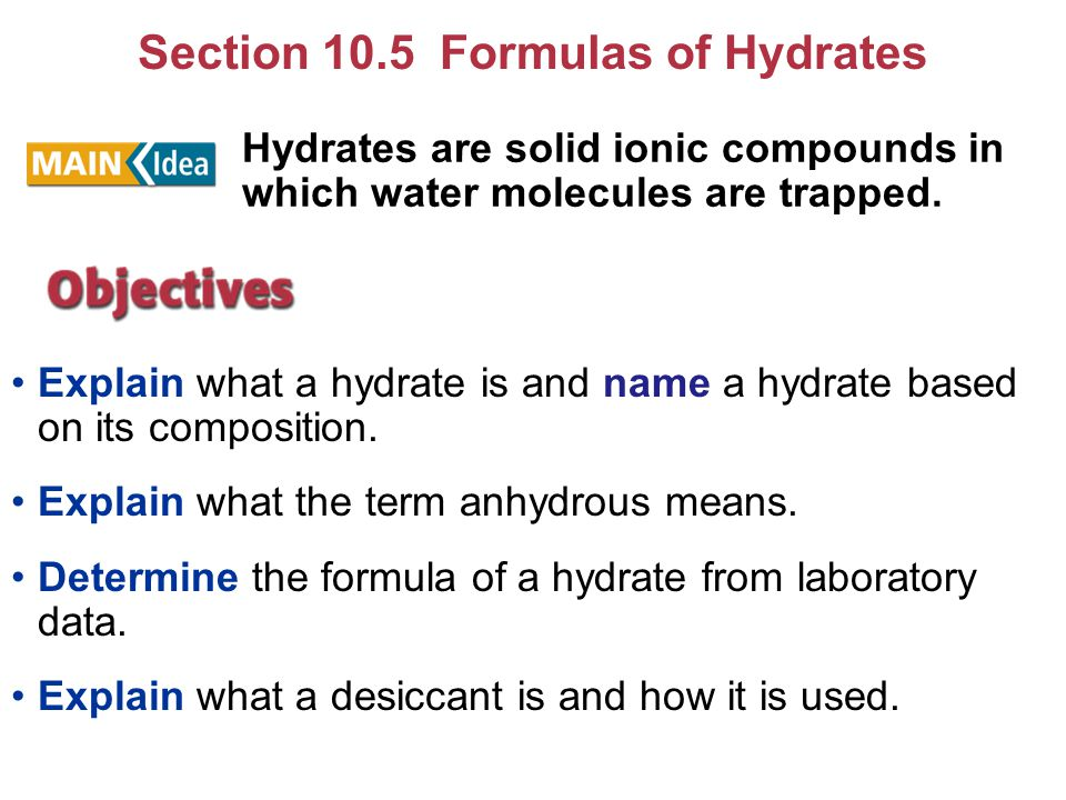 Section 10.5 Formulas of Hydrates