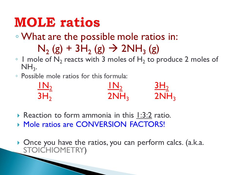 MOLE ratios What are the possible mole ratios in: