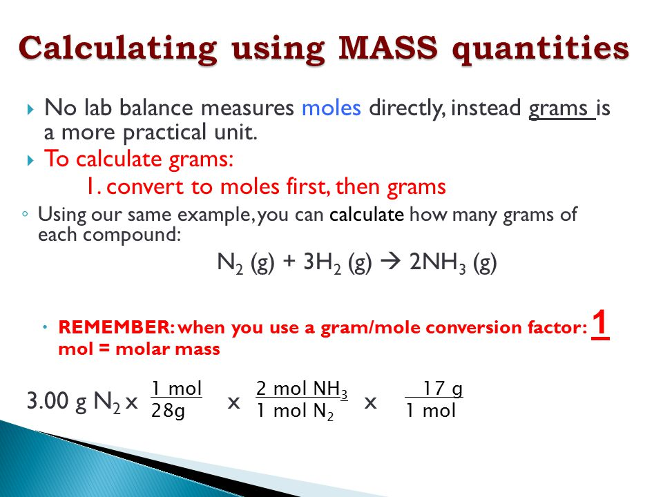 Calculating using MASS quantities