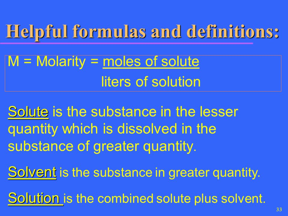 Helpful formulas and definitions: