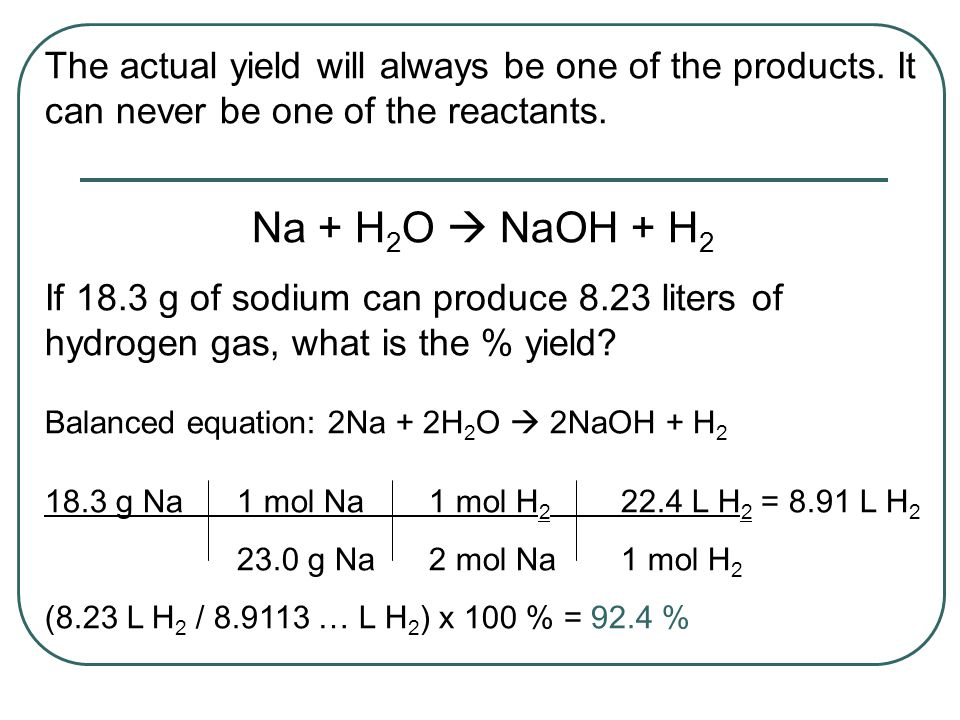 The actual yield will always be one of the products
