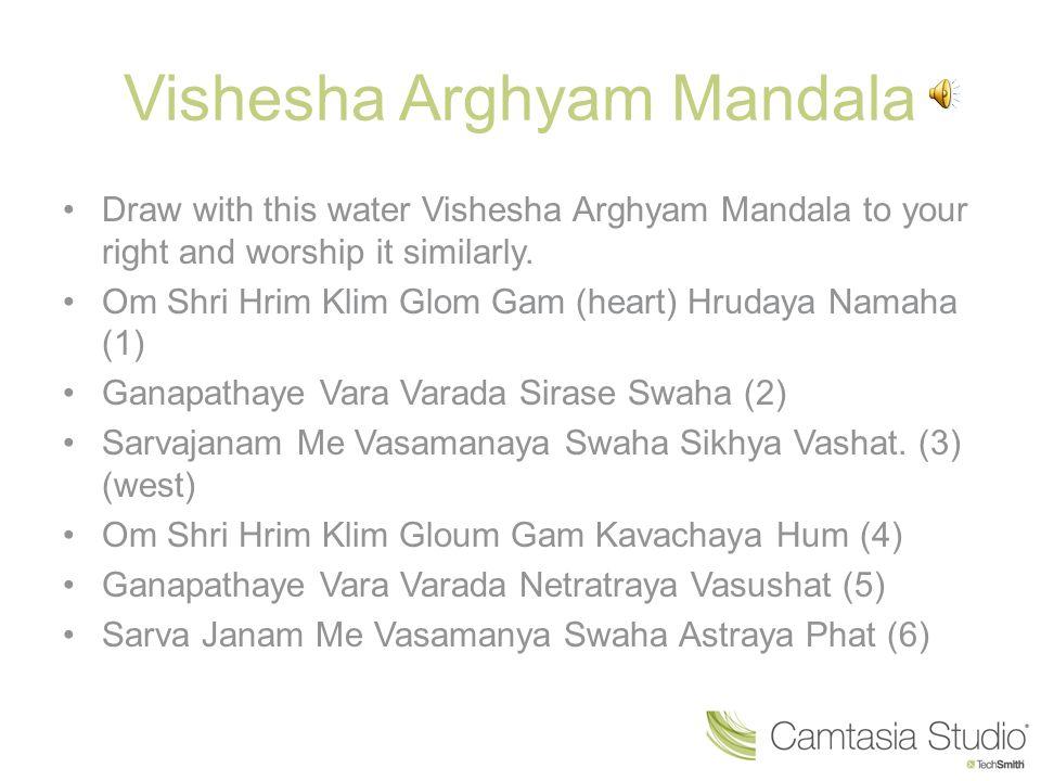 Vishesha Arghyam Mandala