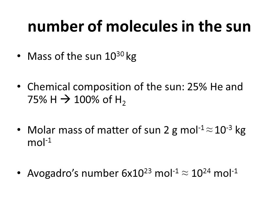 number of molecules in the sun
