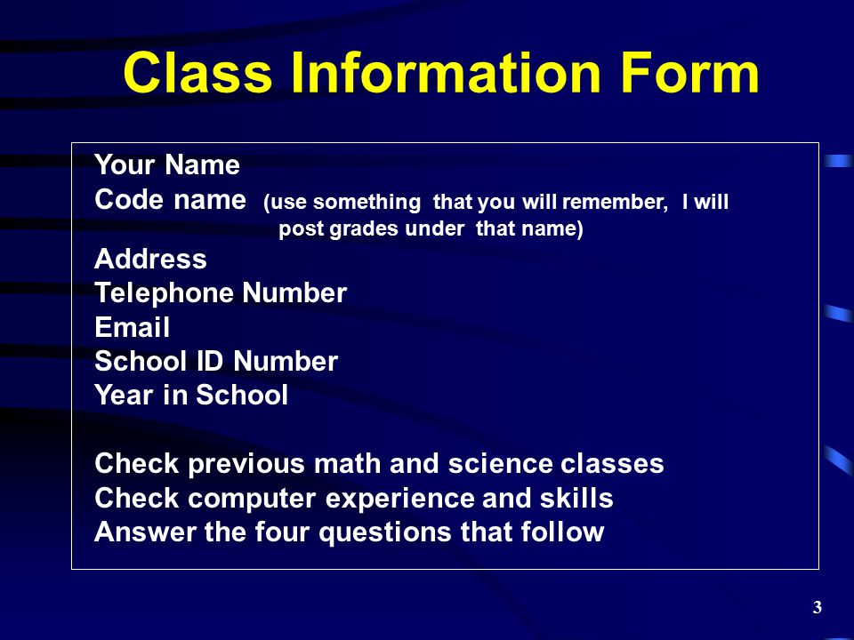 Class Information Form