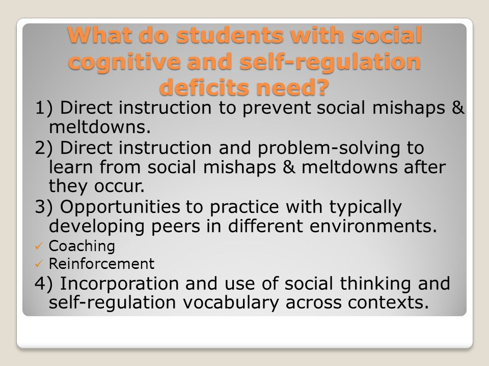 What do students with social cognitive and self-regulation deficits need
