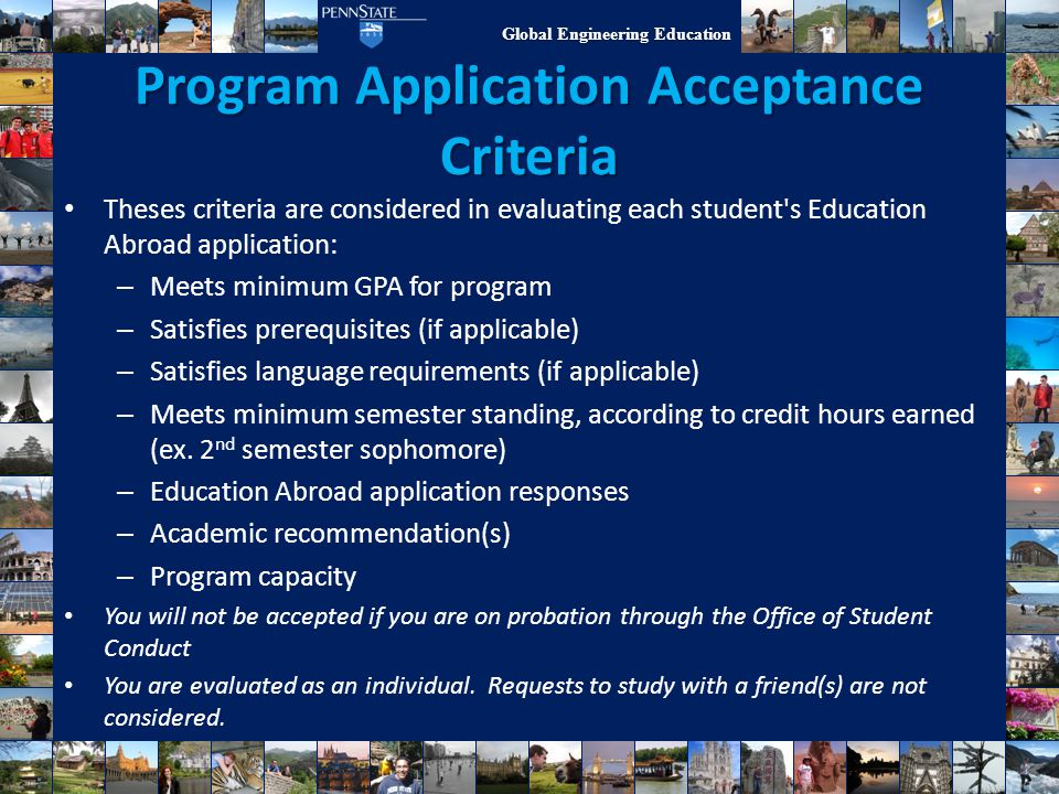 Program Application Acceptance Criteria