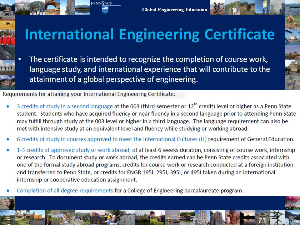 International Engineering Certificate