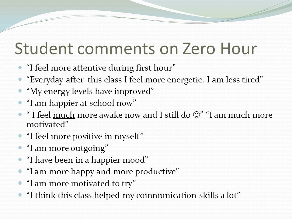 Student comments on Zero Hour
