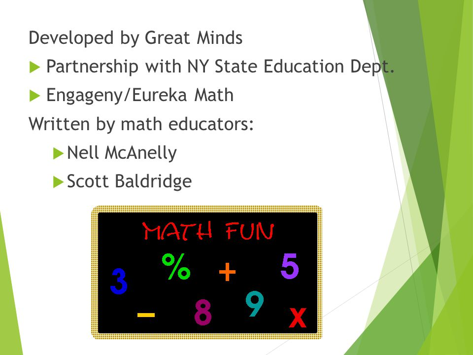 Developed by Great Minds Partnership with NY State Education Dept.