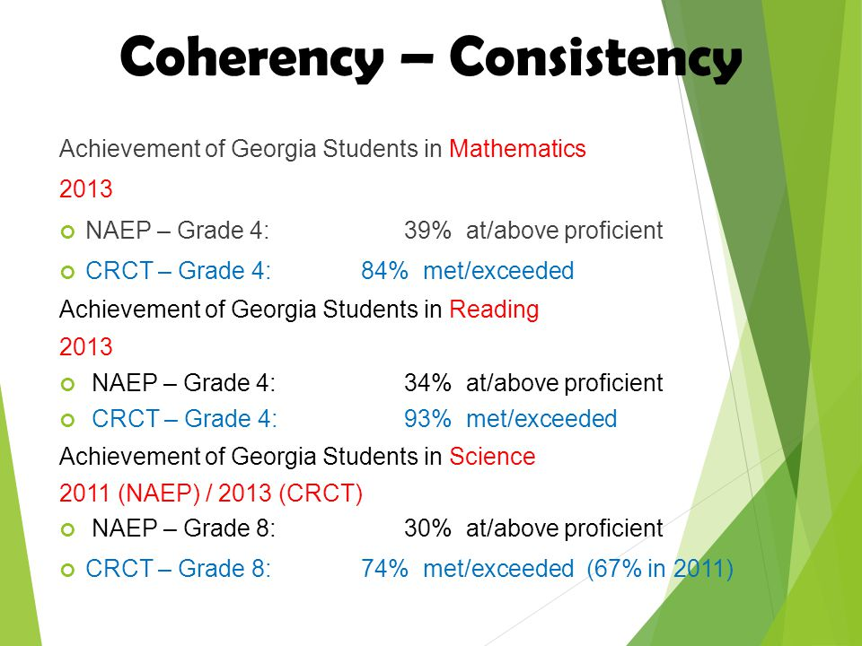 Coherency – Consistency
