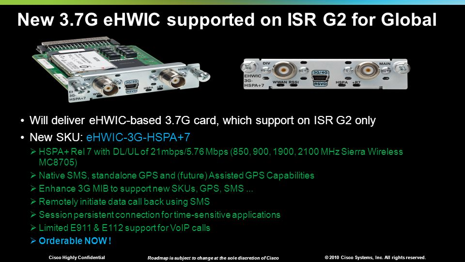 New 3.7G eHWIC supported on ISR G2 for Global