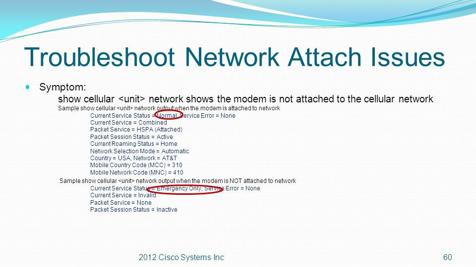 Troubleshoot Network Attach Issues