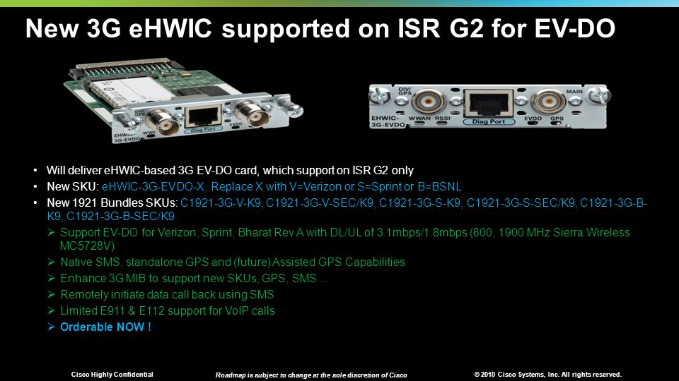 New 3G eHWIC supported on ISR G2 for EV-DO