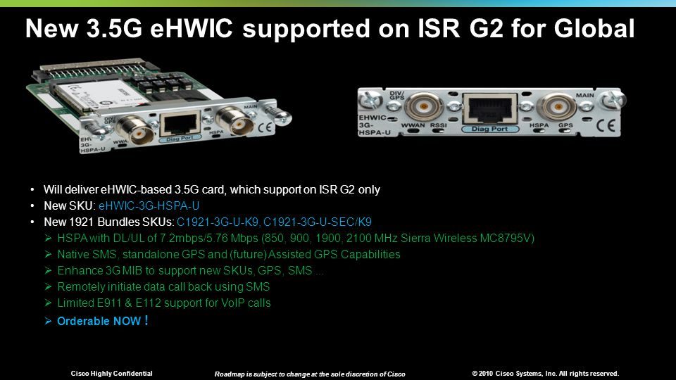 New 3.5G eHWIC supported on ISR G2 for Global