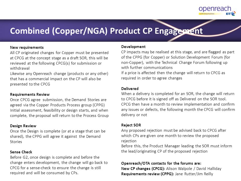 Combined (Copper/NGA) Product CP Engagement
