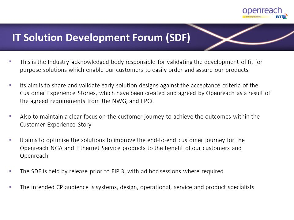 IT Solution Development Forum (SDF)