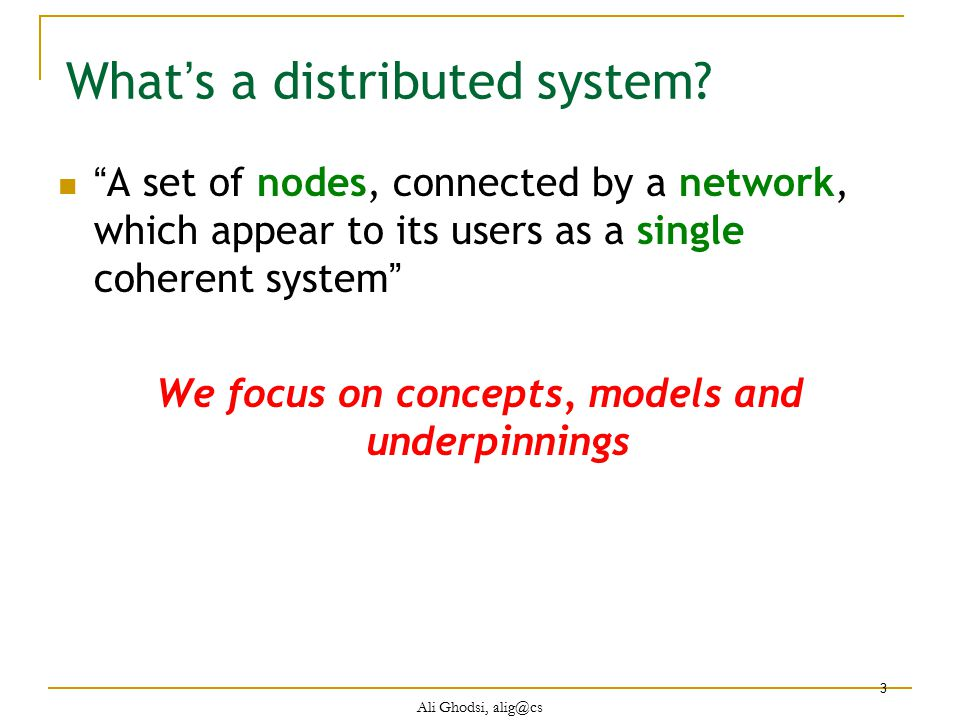 What's a distributed system