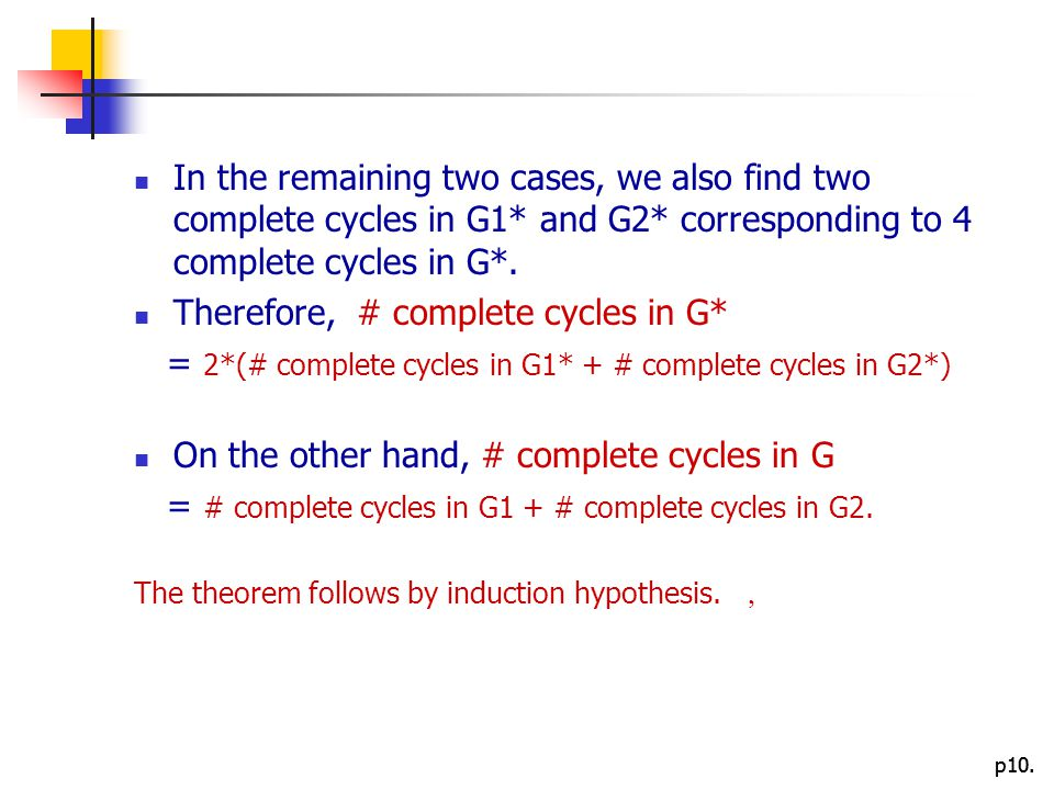 Therefore, # complete cycles in G*