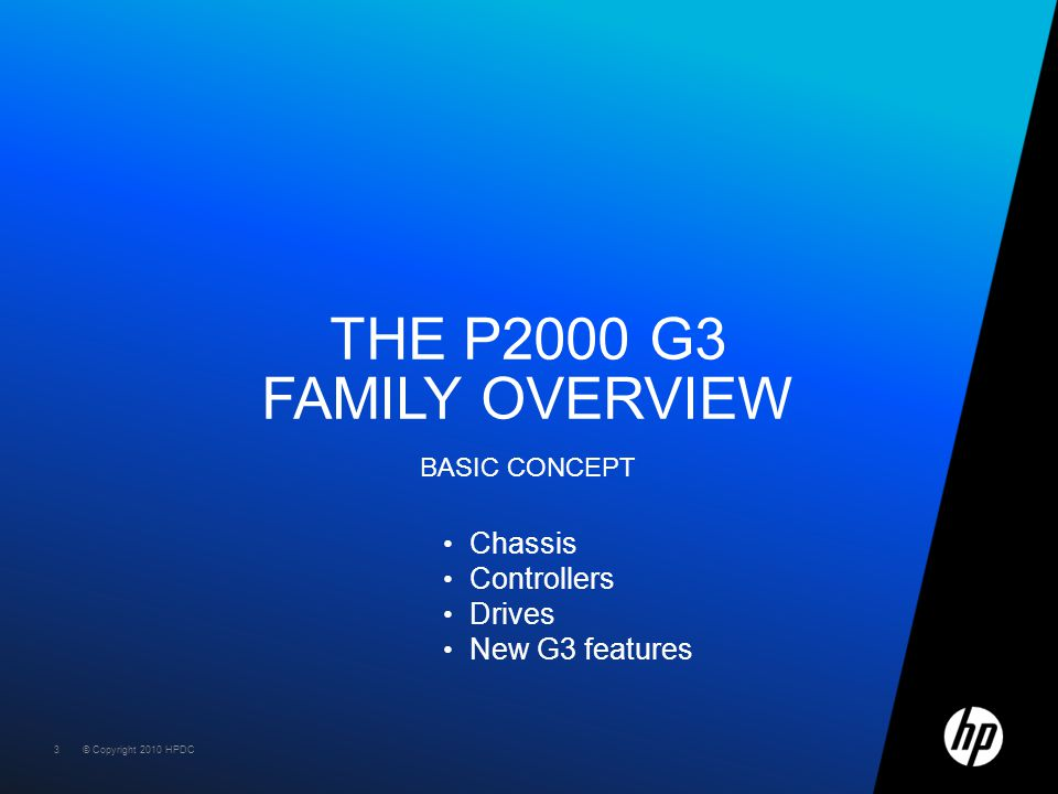 The P2000 G3 Family overview basic concept