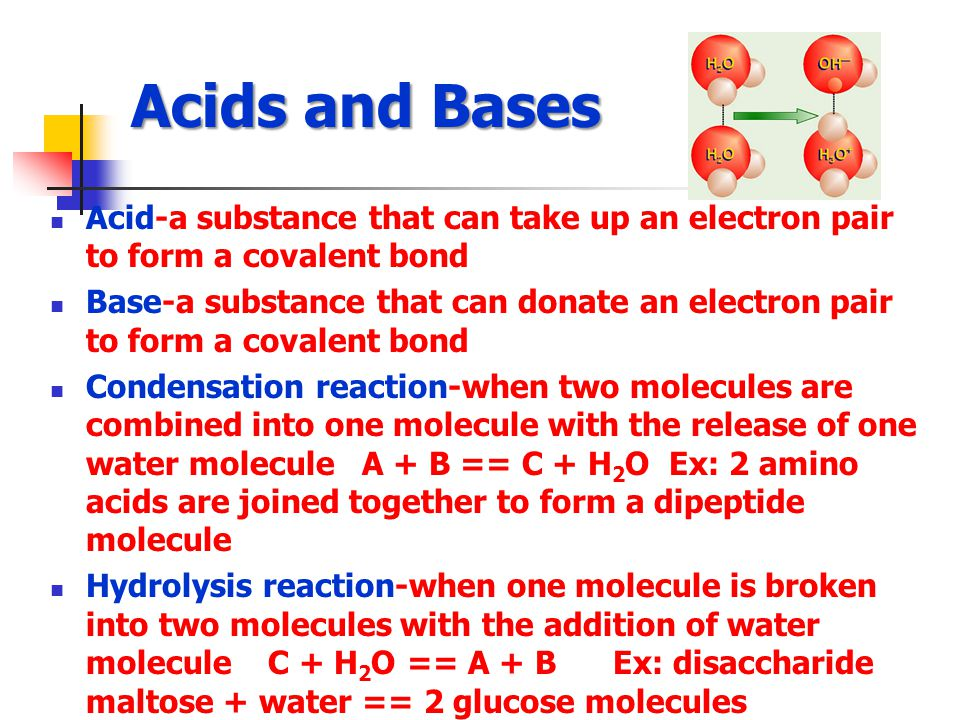 Acids and Bases Acid-a substance that can take up an electron pair to form a covalent bond.