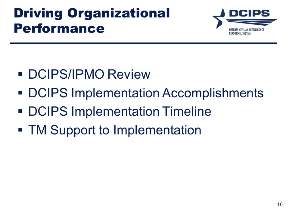 Driving Organizational Performance