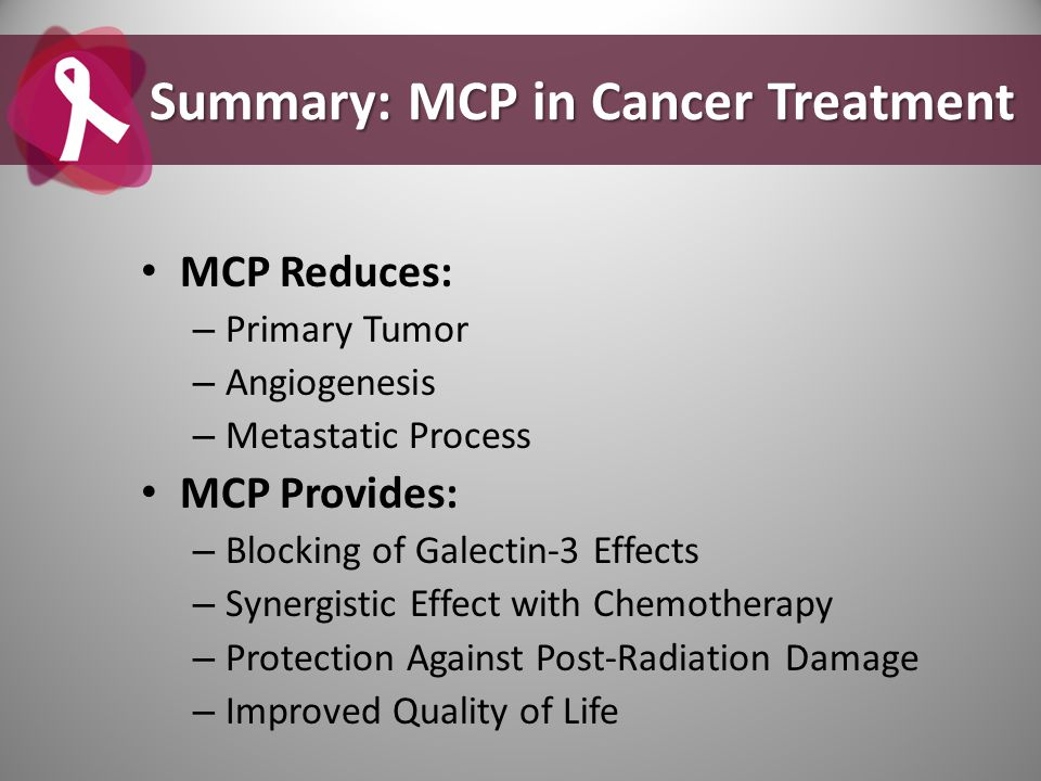 Summary: MCP in Cancer Treatment