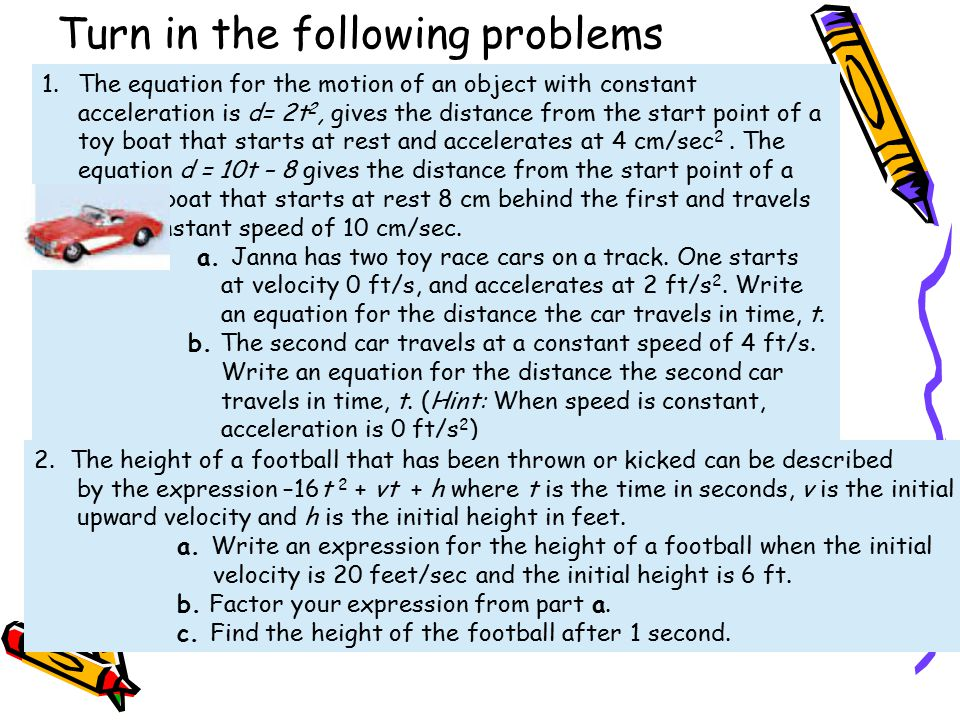 Turn in the following problems