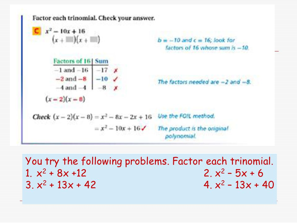 You try the following problems. Factor each trinomial.