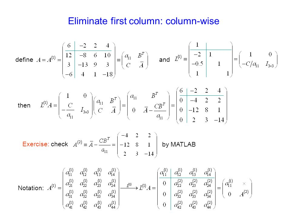 Eliminate first column: column-wise