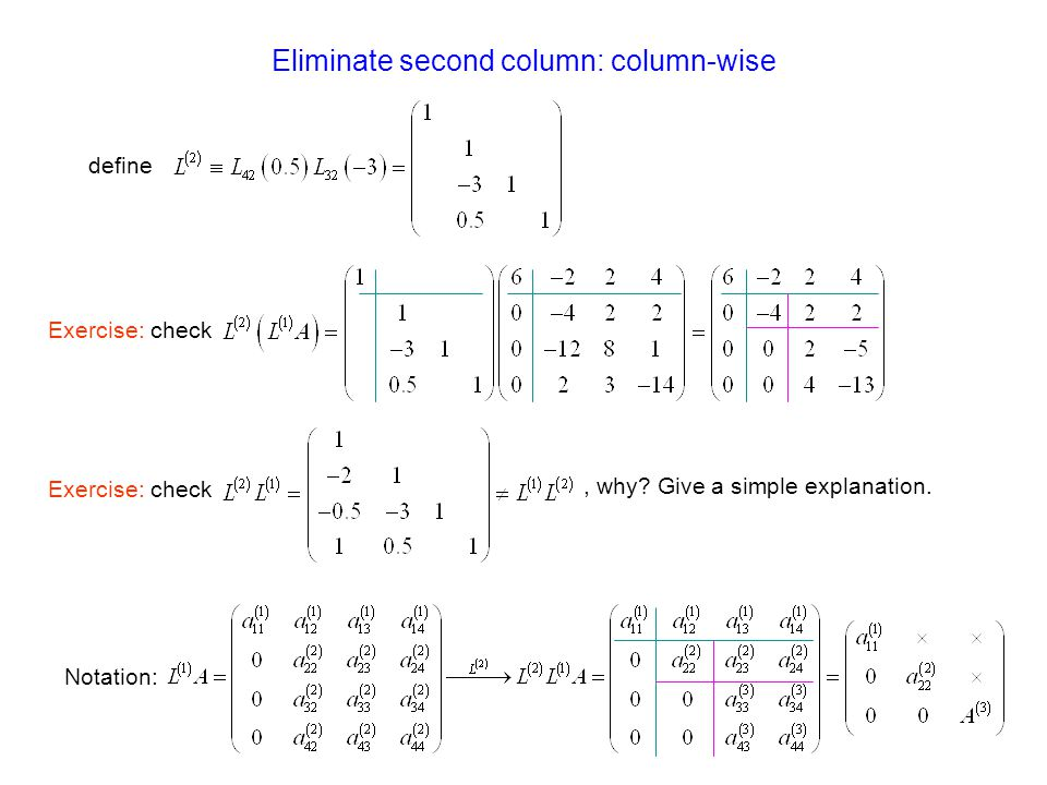 Eliminate second column: column-wise