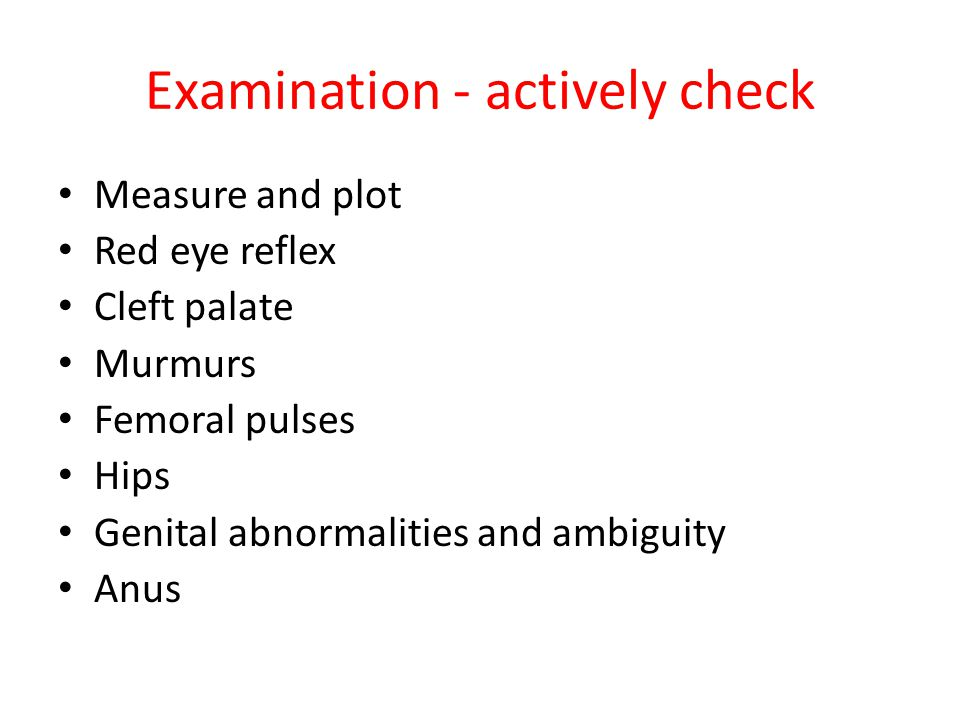 Examination - actively check