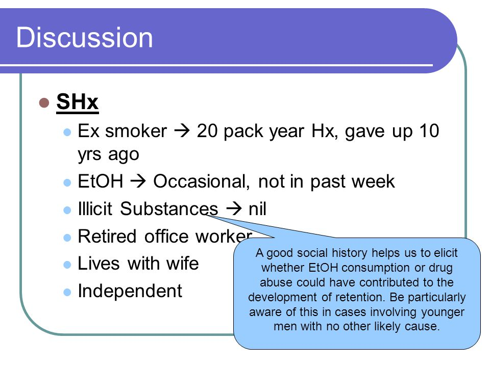 Discussion SHx Ex smoker  20 pack year Hx, gave up 10 yrs ago