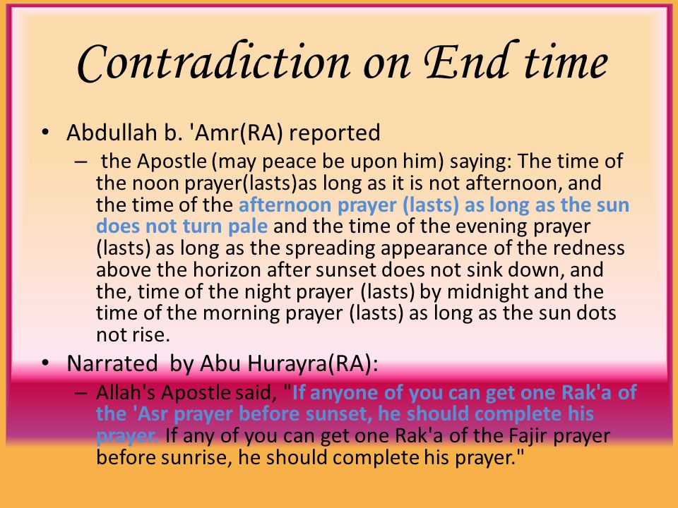 Contradiction on End time