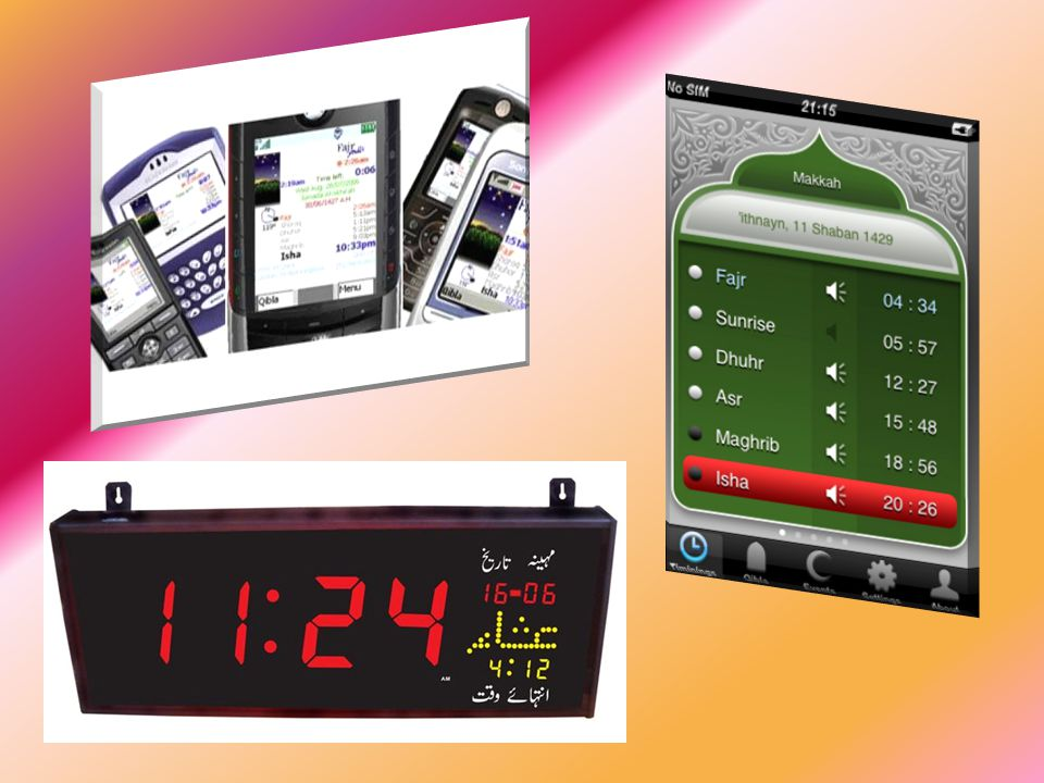 Alhamdulillah, we have salah timings available at our finger tips now