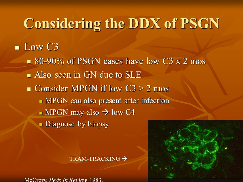 Considering the DDX of PSGN